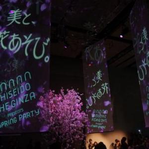 資生堂のイベント「美と、花あそび。」レポート 話題の「資生堂書体」の限定グッズも登場