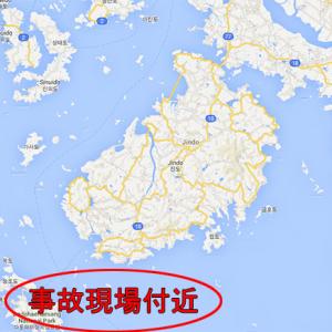 韓国旅客船沈没事故の真実が明らかに! それは船長の知識不足と海域一帯に原因があった