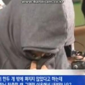 沈没した韓国旅客船の船長と船員に逮捕状 転覆時は三等航海士が操舵室を担当