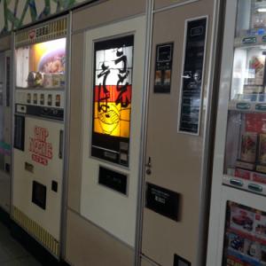 昭和の自動販売機のフィギュアを作ってみた