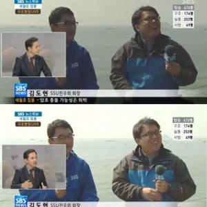 韓国の旅客船セウォル号の現場付近でレポート中にあり得ない笑顔を見せるSBSの取材レポーター(動画)
