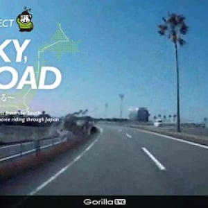 日本縦断4500kmをカーナビカメラ『ゴリラ・アイ』で撮影! パナソニック『ONE SKY,ONE ROAD』でドライブムービー公開中