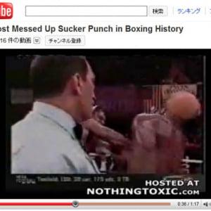 ボクサーが試合中に素手で殴る暴挙! アゴを砕いて逮捕