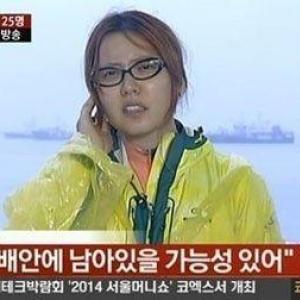 韓国旅客船事故の民間ダイバーは韓国で有名な詐欺師だった? K-POPアイドル解散危機まで