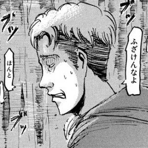 ガジェ通厳選! 進撃の巨人 for auスマートパス『ひとコマ大喜利』:狼狽したオルオに何があった?