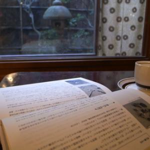HiFi Cafeが選ぶ今月の一冊:毎晩ベッドに寝転んでワクワク! 図鑑を見ていた子どもの頃に戻れる『新編漂着物事典』