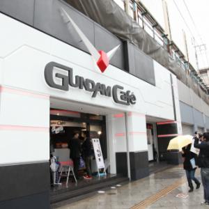 秋葉原に新たなメッカ『ガンダムカフェ』がオープン! プレオープンイベントに行ってきたぞ!