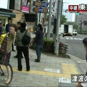 NHK総合の地震速報時に映った女性が話題に 「地震なんかないよ!」