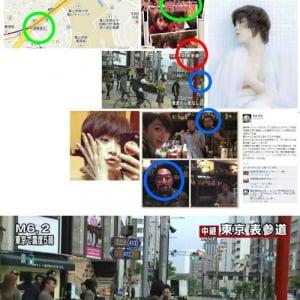 NHK中継に映った「地震なんかないよ」の女性がタレントの東森美和さんであることが発覚