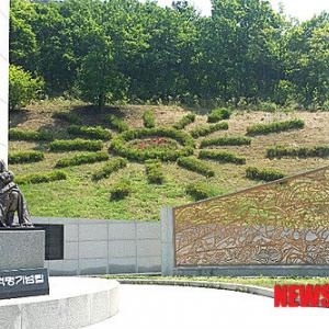 韓国の東学農民革命記念公園の太陽をデザインした花壇が旭日旗に見えると批判殺到