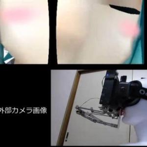 初音ミクとキスをする装置を作った猛者! さすが日本