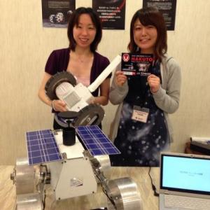 2015年末までに探査機を月面に送るって!? 『Google Lunar XPRIZE』に参戦しているハクトというチームを知ってる?