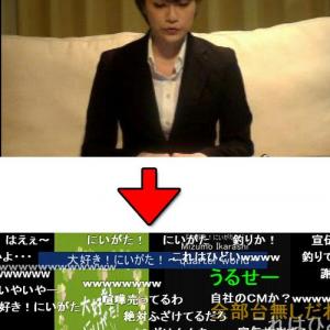 NHKに偶然映り「地震なんかないよ」と言った東森美和の謝罪会見が大荒れ 最後には宣伝を流す始末