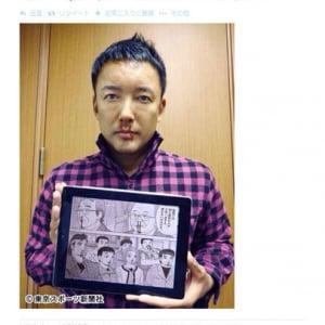 山本太郎議員が『美味しんぼ』の映ったiPadを掲げて鼻血を出しているデマ画像が拡散中