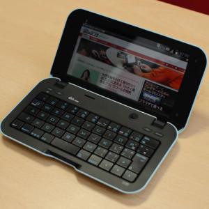 ちゃんと電話だった!auの新スマートフォン『IS01』製品レビュー