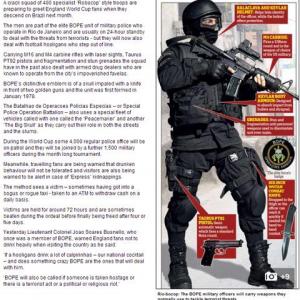 【ブラジルW杯】期間中はフル装備の特殊部隊が24時間警備 これで安心して観戦できるね!?