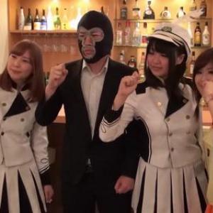 新宿歌舞伎町にアキバッ子が好むアイドルカフェが存在した? 横山緑が潜入取材(動画あり)