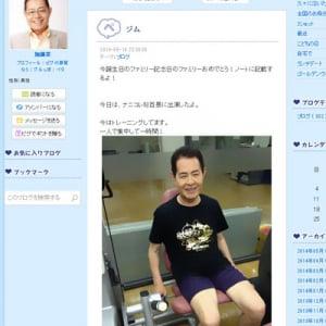「痩せすぎ」「目が死んでる」加藤茶さんのブログの写真に体調を心配する声が多数