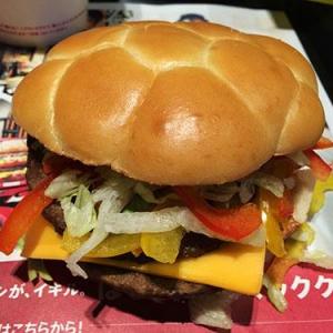 マクドナルドの『ブラジルバーガー』を食べてみた! FIFAワールドカップ公式ハンバーガー