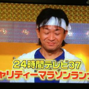 日テレ24時間テレビのランナーが発表 40歳オーバーのアノ人が走る!
