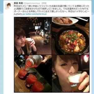 東森美和さんが「地震なんかないよ」騒動で迷惑をかけたのでバーに挨拶!美味しいビールを飲む