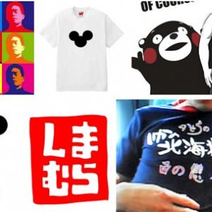 「ディ●ニー」の図柄をユニクロTシャツアプリで投稿したらどうなるの? ネット民がユーモアで反応