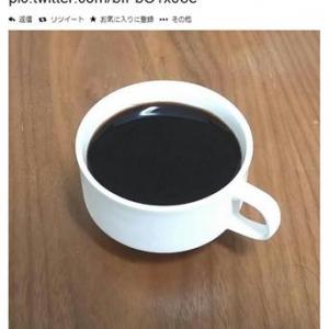 ラテアート職人じょーじさんの新作『和民』が話題 でもなんでブラックコーヒー?