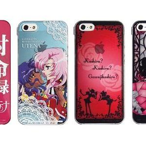 影絵少女やステンドグラス柄も! 『少女革命ウテナ』iPhone5S/5対応シェルジャケットが新登場 [オタ女]