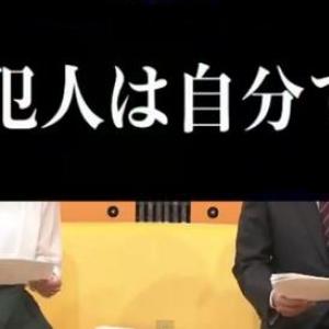 『AKB48』握手会で男がノコギリを振り回し川栄李奈らが負傷 バンキシャで「真犯人は自分です」と放送事故