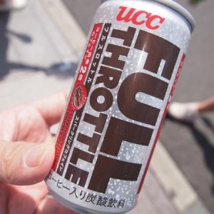 原宿・神宮前交差点に『デビルマン』が出現!? サンプリングイベントで『UCC FULL THROTTLE』を飲んでみた