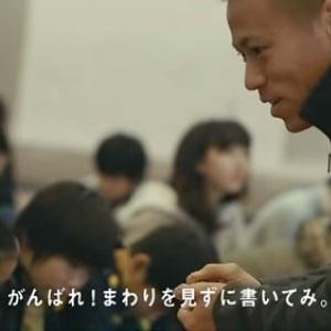 本田圭佑選手プロデュース『夢ノート』限定動画が公開中! 「自分は弱いということを知っているから、みんなに言ってきた」