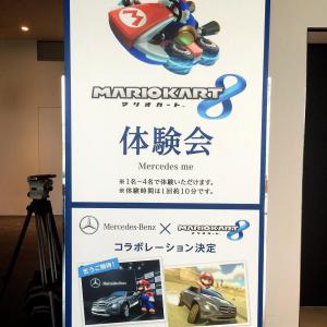 『マリオカート8』と『メルセデスベンツ』がコラボ DLCにベンツが登場!!!!