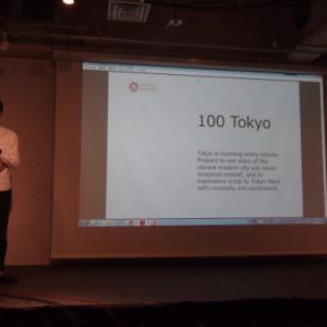 「やりすぎ」なのが日本の強み!? 公開フォーラムで語られたクールジャパン政策の現場