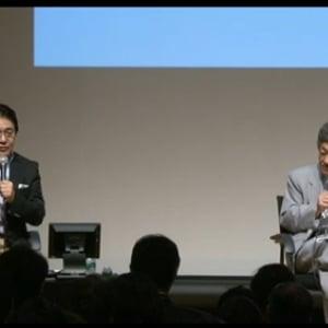 【万年野党】田原総一朗ら登壇 国家戦略特区シンポジウム開催