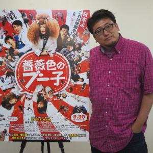 『薔薇色のブー子』福田雄一監督インタビュー「指原とユースケは大分が産んだテキトウ二大巨頭」