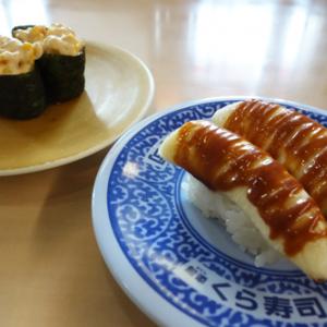 森永『キャラメルフェス』の台風の目 『キャラメル・コーンマヨ』と『キャラメルバナナ寿司』を食べてみた