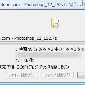 アドビが『Photoshop CS5』体験版配布開始 ダウンロード殺到で推定残り時間5時間以上!?