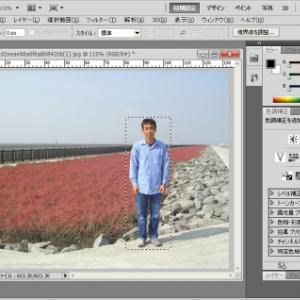 Photoshop CS5の驚異の凄さ! ぼっさんやガンダムが一瞬で消えた?
