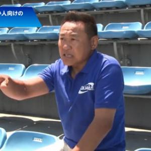 「ルールなんかいいんです!」 LINEスタンプにもなった松木安太郎さんがサッカー観戦初心者に熱く解説する動画