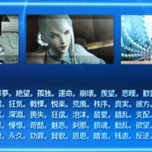 Xbox360『ニーア ゲシュタルト』にPS3のニーア登場! 追加コンテンツ配信開始