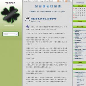 人気声優の沢城みゆきさんが一般男性と結婚をブログで報告