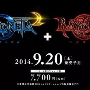 WiiU『ベヨネッタ2』は9月20日発売に決定 前作『ベヨネッタ』もリメイク収録