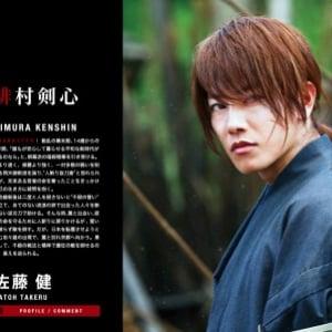 6月20日(金)はゲオで『るろうに剣心』全作品がタダ! 無料! 緋村剣心の誕生日だから!