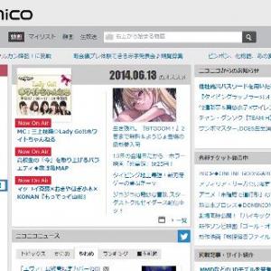 『ニコニコ動画』22万アカウントが不正ログインされる 被害額17万円分で個人情報も漏洩