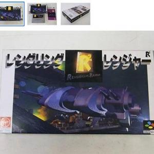 【ヤフオク】スーパーファミコンのゲームが13万円で落札されたんだが(笑)
