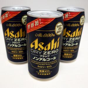 ノンアルコール・カロリーゼロ・糖質ゼロでも黒ビールの味とコクを感じられる『ドライゼロ ブラック』試飲レビュー