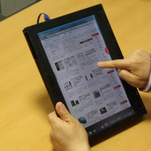 マルチタッチが可能なノートPCがレノボから登場!『ThinkPad X201 tablet』