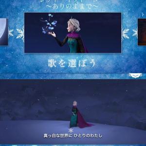 【歌ってみた】『アナと雪の女王』の名曲を実際に歌って録音できる公式アプリが登場! 日本語版と英語版の9曲収録