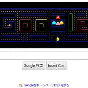 Googleのトップページがパックマンに! 実際に無料で遊ぶことができる