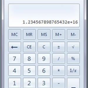【数学】111111111×111111111=12345678987654321